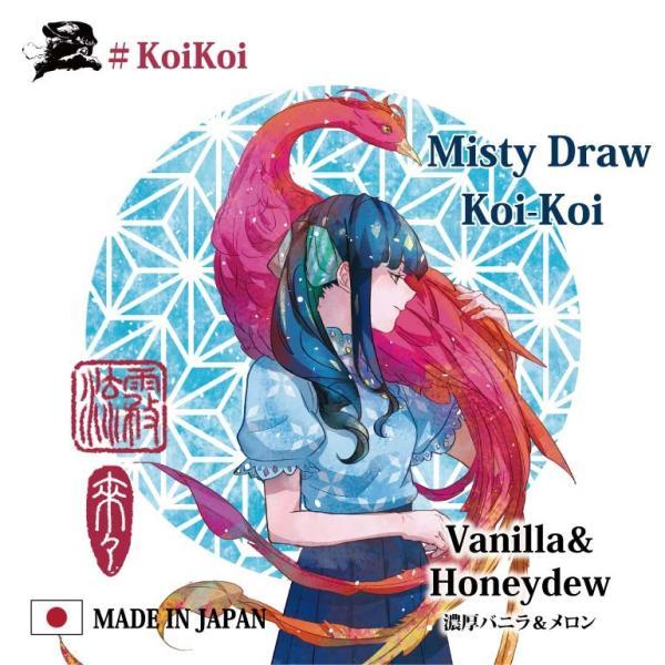 霧流れ-Misty Draw- Koi-Koi こいこい 20ml【MK Lab】 キリナガレ ミスティー ドロー コイコイ エムケー ラボ|e-vapejp|02