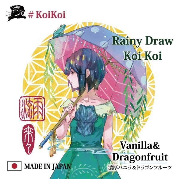 雨流れ-Rainy Draw- Koi-Koi こいこい 20ml【MK Lab】 アメナガレ レイニー ドロー コイコイ エムケー ラボ|e-vapejp|02