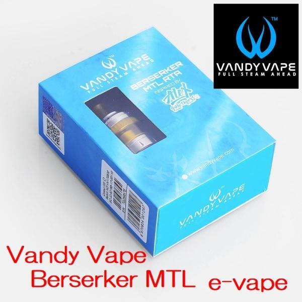 Vandy Vape Berserker MTL バンディーベイプバーサーカー|e-vapejp|02