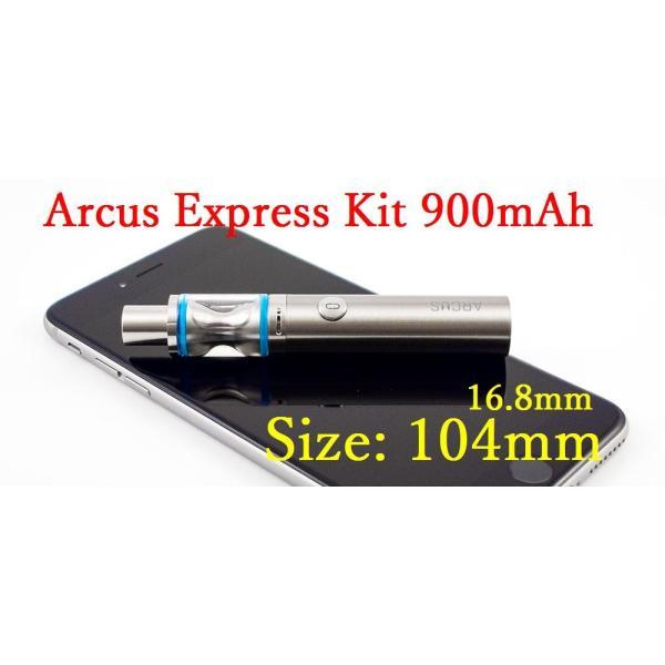 VapeOnly Arcus Express Kit - 900mAh 送料無料 【正規代理店】|e-vapejp|02