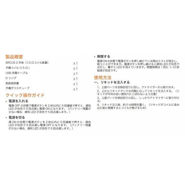 VapeOnly Arcus Express Kit - 900mAh 送料無料 【正規代理店】|e-vapejp|09