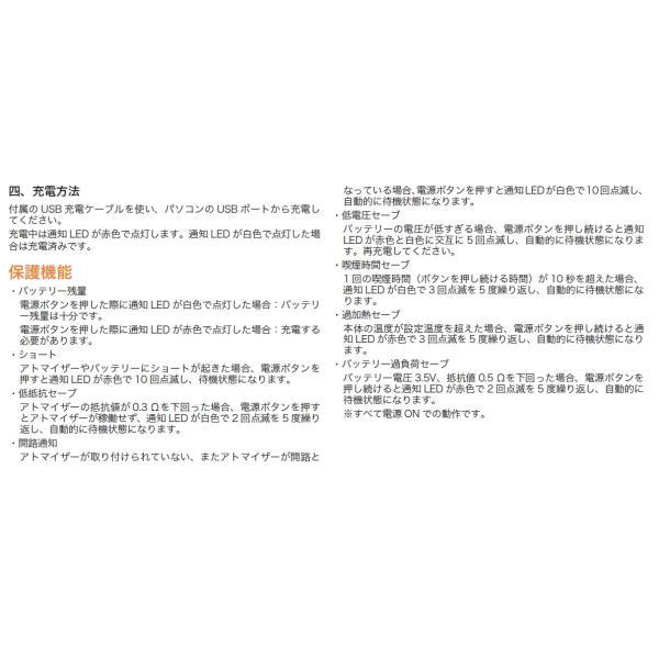 VapeOnly Arcus Express Kit - 900mAh 送料無料 【正規代理店】|e-vapejp|12