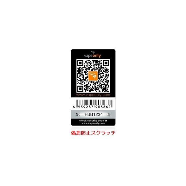 VapeOnly Arcus Express Kit - 900mAh 送料無料 【正規代理店】|e-vapejp|13