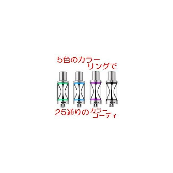 VapeOnly Arcus Express Kit - 900mAh 送料無料 【正規代理店】|e-vapejp|04