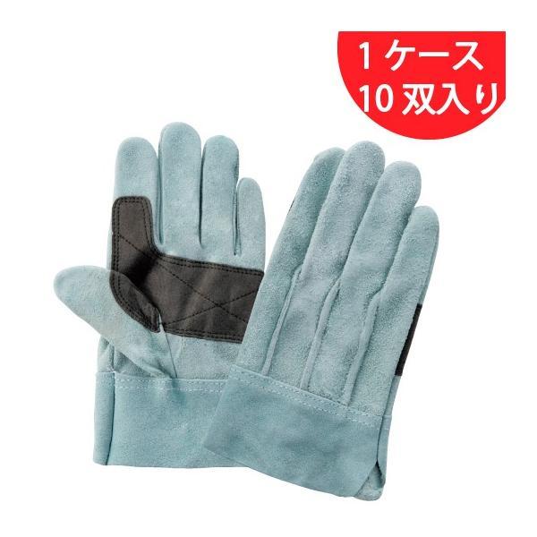 富士グローブ JS-068 牛床革背縫 ジャストSOFT&WASHABLE(ケース売り:10双入り) 【皮手袋・革手袋・作業用】