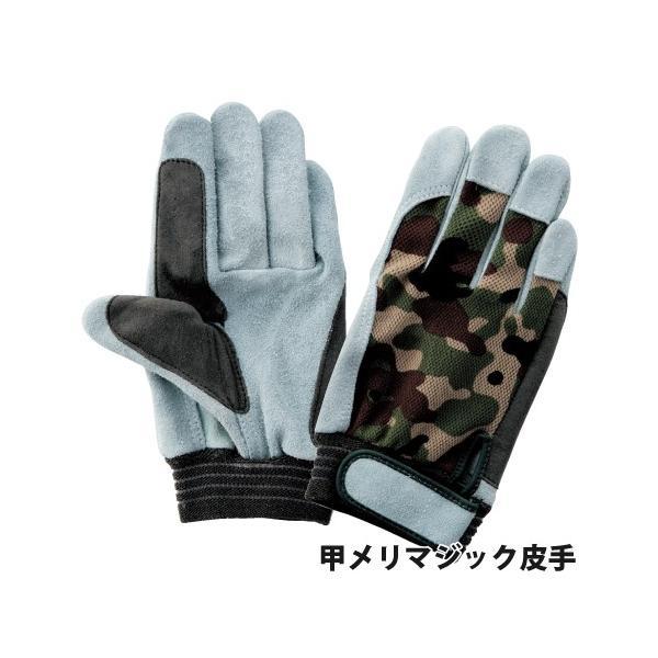 富士グローブ JS-128 甲メリヤスマジック ジャストSOFT&WASHABLE 【皮手袋・革手袋・作業用】
