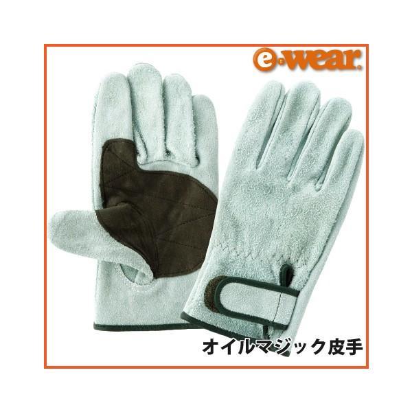 富士グローブ JS-328 オイルマジック皮手 ジャストSOFT&WASHABLE 【皮手袋・革手袋・作業用】