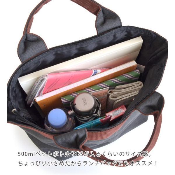 トートバッグ レディース ミニトートバッグ キャンバス ミニバッグ ランチバッグ 鞄 バッグ 無地 ファスナー付き 小さめ e-zakkamania 16