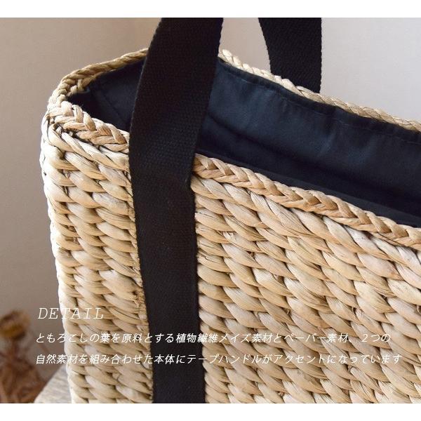 カゴバッグ トートバッグ 鞄 夏 かごバッグ バスケット レディース ピクニック お花見 アウトドア 海 レジャー 保冷バッグ クーラーバッグ フェス|e-zakkamania|10