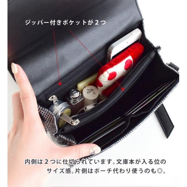 ショルダーバッグ ポシェットバッグ 斜めがけ 小さめ ミニバッグ ミニショルダーバッグ チェーンバッグ レディース カバン かばん 鞄|e-zakkamania|03