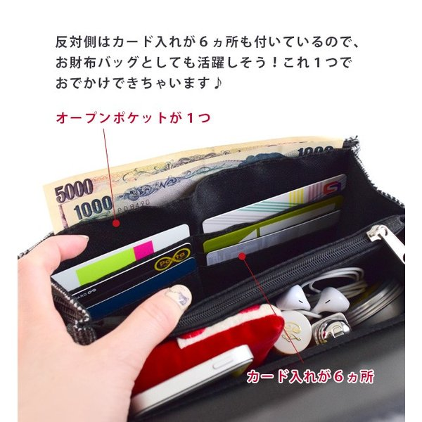 ショルダーバッグ ポシェットバッグ 斜めがけ 小さめ ミニバッグ ミニショルダーバッグ チェーンバッグ レディース カバン かばん 鞄|e-zakkamania|04