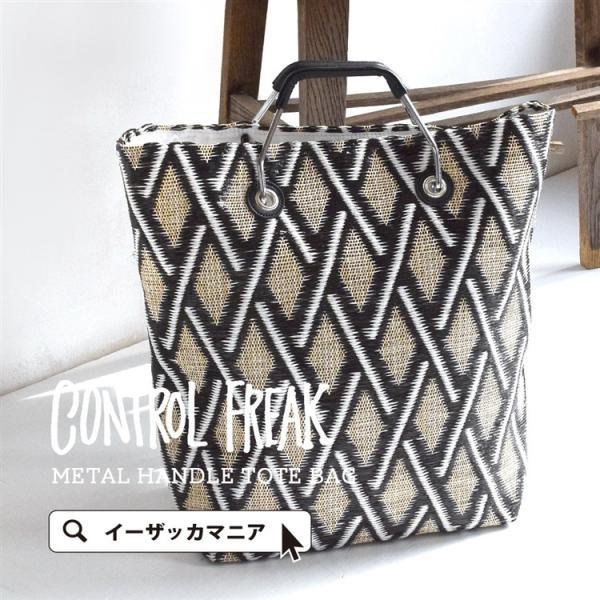 かごバッグ トートバッグ ショルダーバッグ レディース A4 サマーバッグ 鞄 バッグ カゴバッグ ハンドバッグ a4 大きめ 夏|e-zakkamania