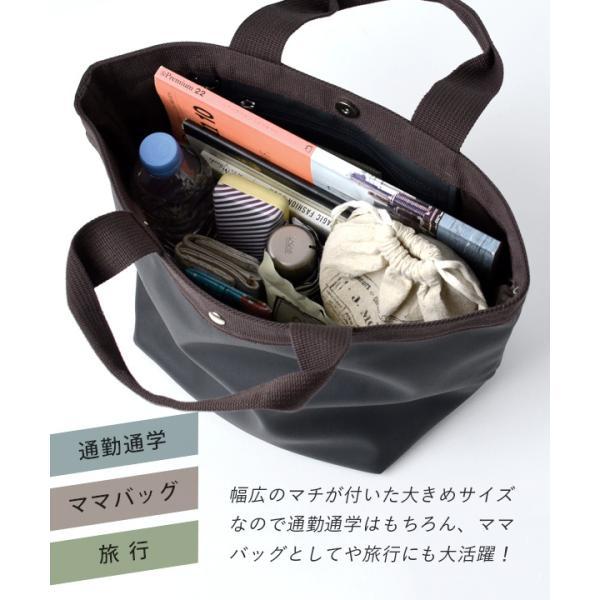 ビッグ トート バッグ トートバッグ レディース 通勤 通学鞄 a4 A4 大きい 大容量 無地 柄 ラージ 大きいサイズ 舟形トート かわいい|e-zakkamania|04