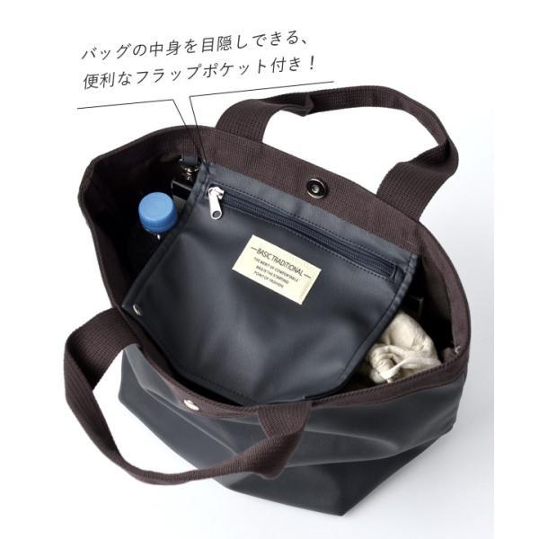 ビッグ トート バッグ トートバッグ レディース 通勤 通学鞄 a4 A4 大きい 大容量 無地 柄 ラージ 大きいサイズ 舟形トート かわいい|e-zakkamania|05