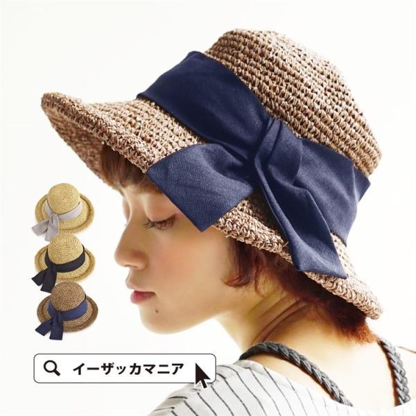 麦わら帽子 ハット レディース 折りたたみ 紫外線対策 UV対策 帽子 ペーパーハット ツバ広 日焼け対策 サイズ調整 ストローハット 夏|e-zakkamania