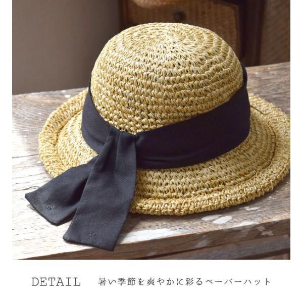 麦わら帽子 ハット レディース 折りたたみ 紫外線対策 UV対策 帽子 ペーパーハット ツバ広 日焼け対策 サイズ調整 ストローハット 夏|e-zakkamania|12