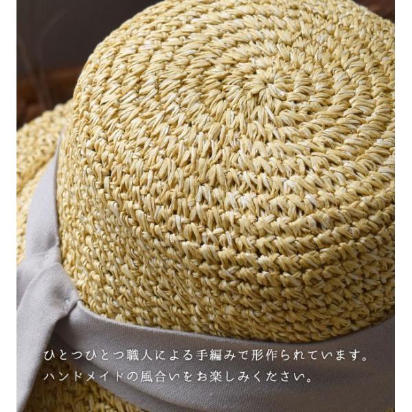 麦わら帽子 ハット レディース 折りたたみ 紫外線対策 UV対策 帽子 ペーパーハット ツバ広 日焼け対策 サイズ調整 ストローハット 夏|e-zakkamania|13