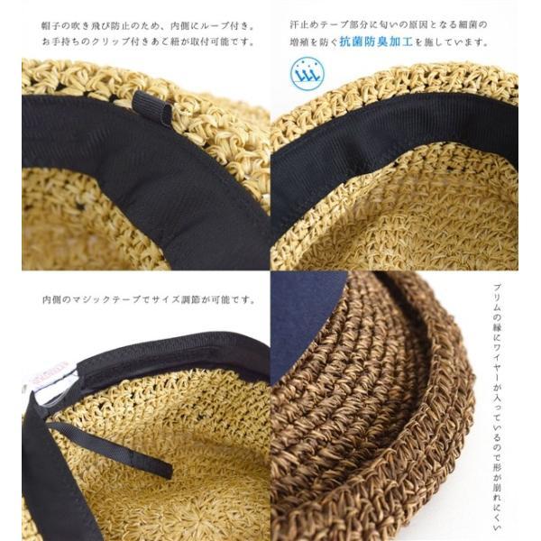 麦わら帽子 ハット レディース 折りたたみ 紫外線対策 UV対策 帽子 ペーパーハット ツバ広 日焼け対策 サイズ調整 ストローハット 夏|e-zakkamania|15