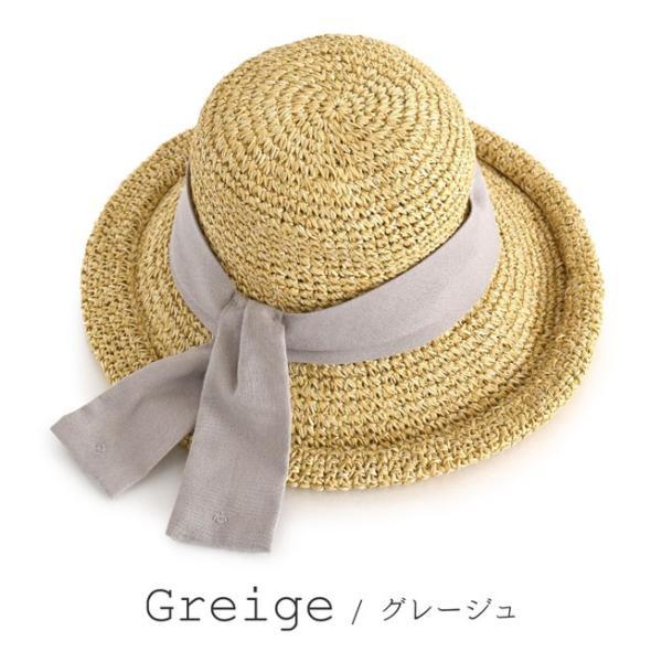 麦わら帽子 ハット レディース 折りたたみ 紫外線対策 UV対策 帽子 ペーパーハット ツバ広 日焼け対策 サイズ調整 ストローハット 夏|e-zakkamania|18