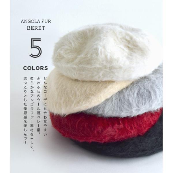 ベレー帽 ベレー 帽子 ファー フェルト 大きいサイズ レディース ぼうし 防寒 小物 アンゴラ混 プチプラ 冬|e-zakkamania|11