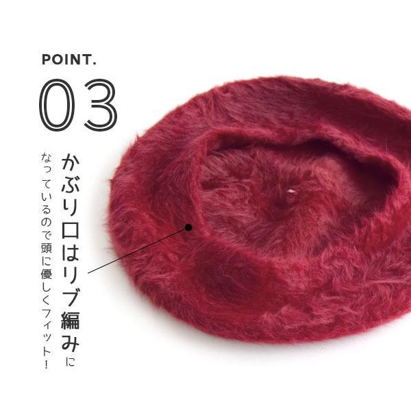 ベレー帽 ベレー 帽子 ファー フェルト 大きいサイズ レディース ぼうし 防寒 小物 アンゴラ混 プチプラ 冬|e-zakkamania|14