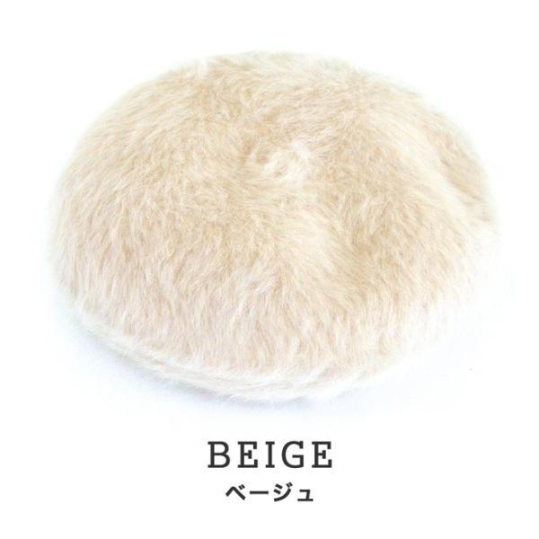 ベレー帽 ベレー 帽子 ファー フェルト 大きいサイズ レディース ぼうし 防寒 小物 アンゴラ混 プチプラ 冬|e-zakkamania|16
