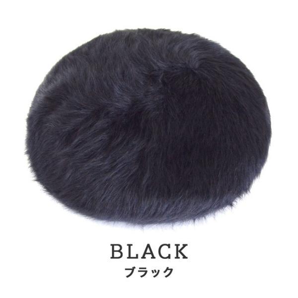 ベレー帽 ベレー 帽子 ファー フェルト 大きいサイズ レディース ぼうし 防寒 小物 アンゴラ混 プチプラ 冬|e-zakkamania|19