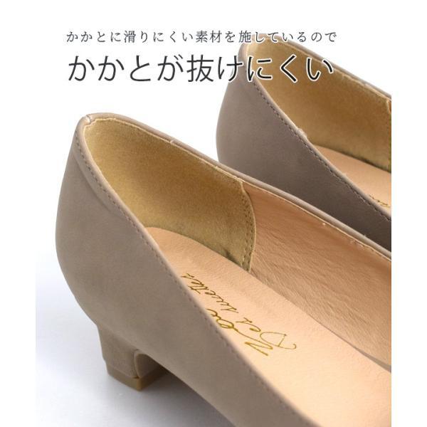 パンプス 3cmヒール ローヒール ポインテッドトゥ レディース 靴 痛くない ぺたんこ 楽ちん 走れる 結婚式 ブラック 黒 フォーマル 春 夏|e-zakkamania|10