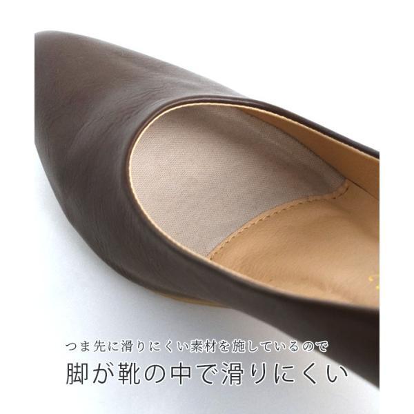 パンプス 6cmヒール ポインテッドトゥ レディース 靴 結婚式 痛くない ぺたんこ 楽ちん 走れる ブラック 黒 フォーマル ヒール 春 夏|e-zakkamania|09