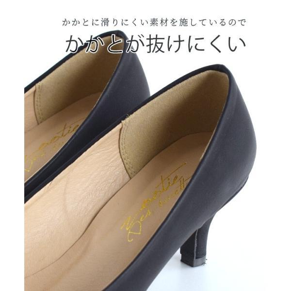 パンプス 6cmヒール ポインテッドトゥ レディース 靴 結婚式 痛くない ぺたんこ 楽ちん 走れる ブラック 黒 フォーマル ヒール 春 夏|e-zakkamania|10