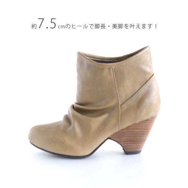 ショートブーツ レディース ブーティー ブーツ 歩きやすい 痛くない 秋 冬 フェイクレザー 婦人靴 チェック柄 無地|e-zakkamania|17