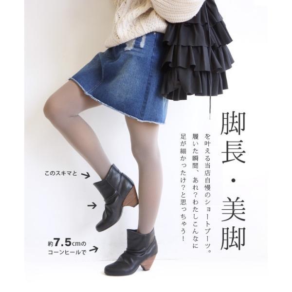 ショートブーツ ブーティー ブーツ ブープス レディース 歩きやすい 痛くない 冬 フェイクレザー 婦人靴 スタックヒール|e-zakkamania|03