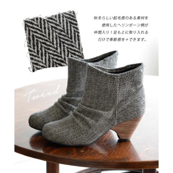 ショートブーツ ブーティー ブーツ ブープス レディース 歩きやすい 痛くない 冬 フェイクレザー 婦人靴 スタックヒール|e-zakkamania|05