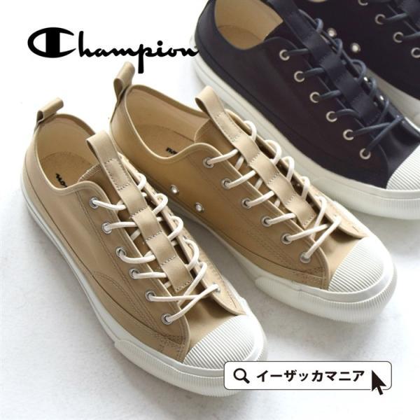 スニーカー チャンピオン レディース シューズ 紺 黒 撥水性 ローカット 送料無料 靴 くつ 大きいサイズ C2-L701 CHAMPION|e-zakkamania