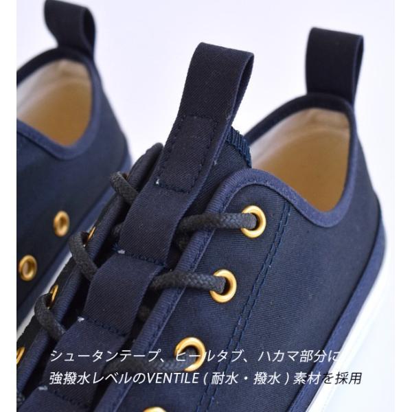 スニーカー チャンピオン レディース シューズ 紺 黒 撥水性 ローカット 送料無料 靴 くつ 大きいサイズ C2-L701 CHAMPION|e-zakkamania|11