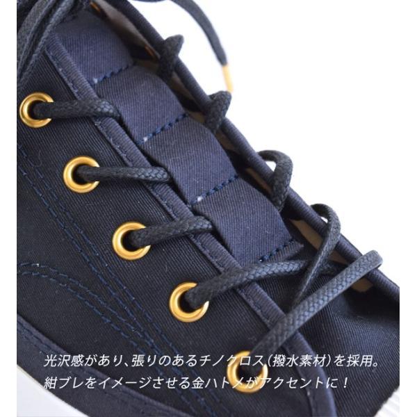スニーカー チャンピオン レディース シューズ 紺 黒 撥水性 ローカット 送料無料 靴 くつ 大きいサイズ C2-L701 CHAMPION|e-zakkamania|12
