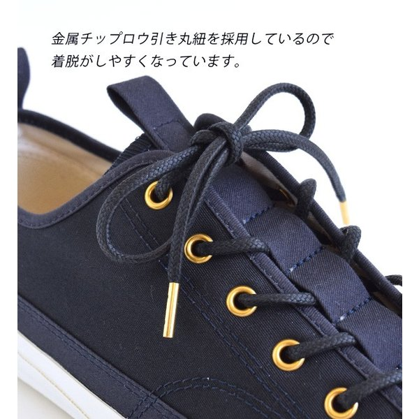 スニーカー チャンピオン レディース シューズ 紺 黒 撥水性 ローカット 送料無料 靴 くつ 大きいサイズ C2-L701 CHAMPION|e-zakkamania|14