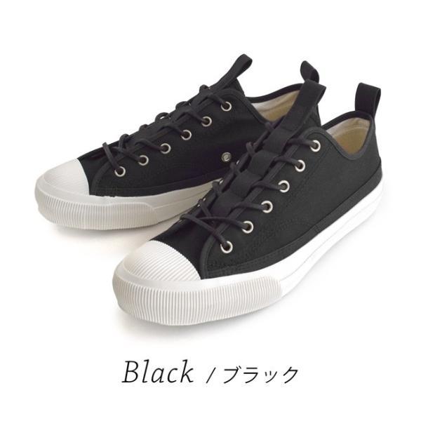 スニーカー チャンピオン レディース シューズ 紺 黒 撥水性 ローカット 送料無料 靴 くつ 大きいサイズ C2-L701 CHAMPION|e-zakkamania|19
