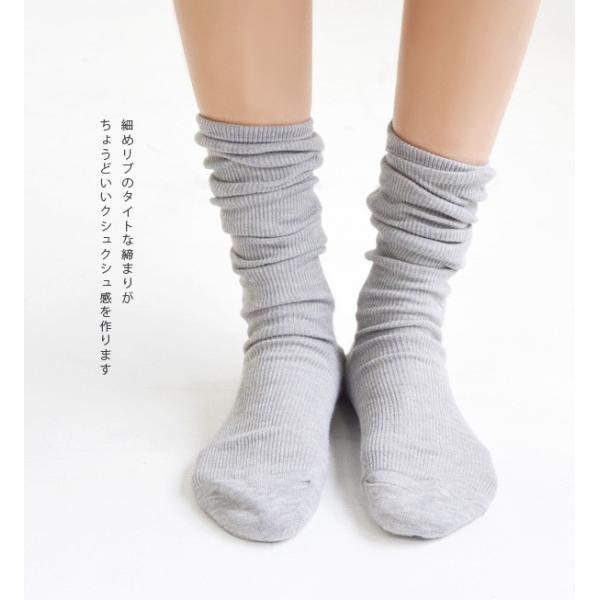 靴下 ソックス レディース 白 リブ ロング ルーズソックス くしゅくしゅ 細か 畝 おしゃれ かわいい ハイソックス シンプル 定番|e-zakkamania|05