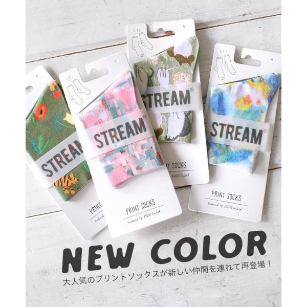 ソックス 靴下 レディース パンプスソックス くるぶし丈 ショートソックス 薄手 柄 アニマル 花柄 総柄 プレゼント ギフト|e-zakkamania|03