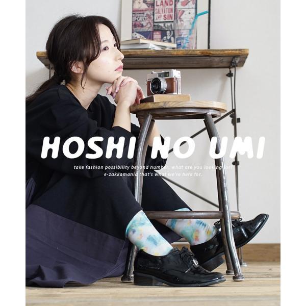 ソックス 靴下 レディース パンプスソックス くるぶし丈 ショートソックス 薄手 柄 アニマル 花柄 総柄 プレゼント ギフト|e-zakkamania|08