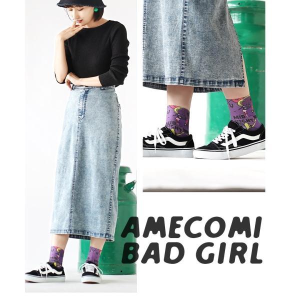 ソックス 靴下 レディース パンプスソックス くるぶし丈 ショートソックス 薄手 柄 アニマル 花柄 総柄 プレゼント ギフト|e-zakkamania|09