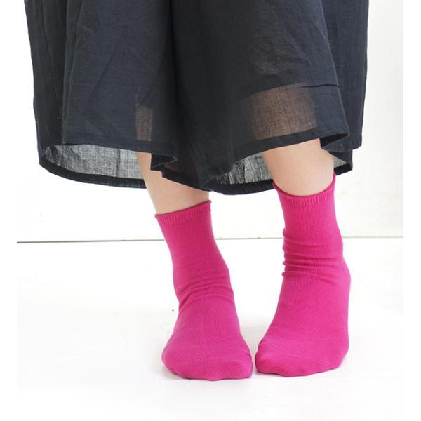 靴下 ソックス レディース くつ下 日本製 綿混 フットウエア カラーソックス 無地 シンプル ショート リブ コットン プレゼント 女性 e-zakkamania 12