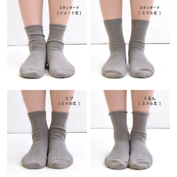 靴下 ソックス レディース くつ下 日本製 綿混 フットウエア カラーソックス 無地 シンプル ショート リブ コットン プレゼント 女性 e-zakkamania 13