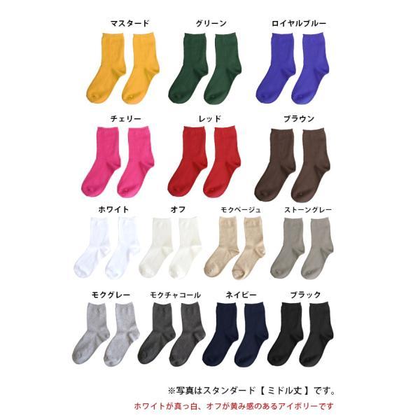 靴下 ソックス レディース くつ下 日本製 綿混 フットウエア カラーソックス 無地 シンプル ショート リブ コットン プレゼント 女性 e-zakkamania 19