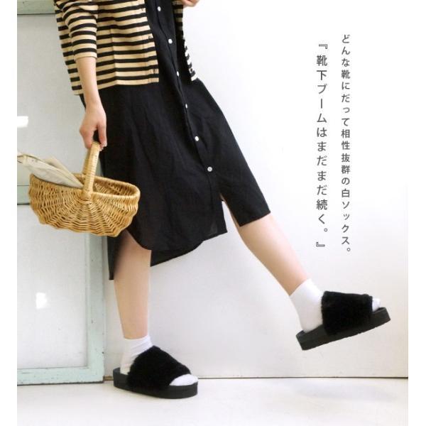 靴下 ソックス レディース くつ下 日本製 綿混 フットウエア カラーソックス 無地 シンプル ショート リブ コットン プレゼント 女性 e-zakkamania 05