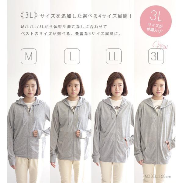 UVパーカー レディース 薄手 涼しい UVカット 紫外線カット 紫外線対策 パーカー フード付 長袖 羽織り 大きいサイズ|e-zakkamania|13