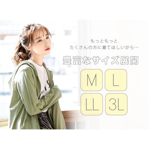 UVパーカー レディース 薄手 涼しい UVカット 紫外線カット 紫外線対策 パーカー フード付 長袖 羽織り 大きいサイズ|e-zakkamania|15