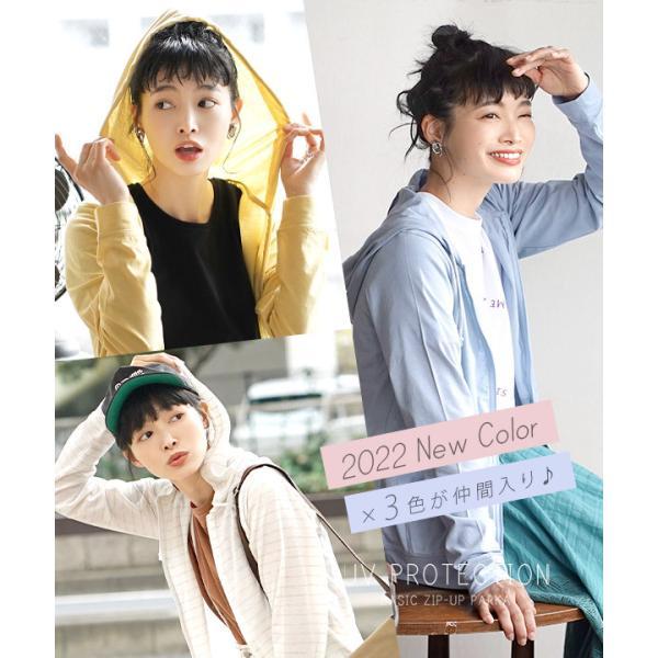UVパーカー レディース 薄手 涼しい UVカット 紫外線カット 紫外線対策 パーカー フード付 長袖 羽織り 大きいサイズ|e-zakkamania|04
