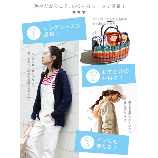 UVパーカー レディース 薄手 涼しい UVカット 紫外線カット 紫外線対策 パーカー フード付 長袖 羽織り 大きいサイズ|e-zakkamania|06